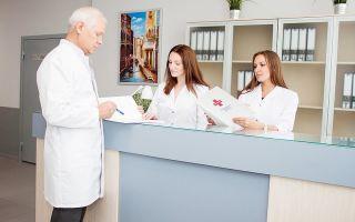 Как понять, что медцентр хороший?