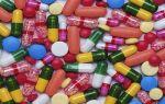 Женские гормональные таблетки для увеличения молочных желез