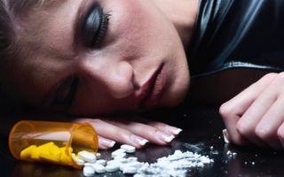 Как лечится амфетаминовая зависимость?