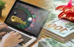Можно ли новичку получить бонусы в казино онлайн?
