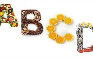 Прием витаминов для роста груди