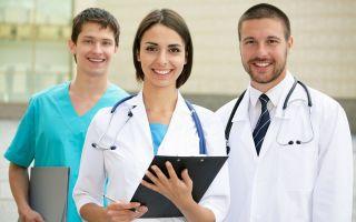 В чём преимущества многопрофильного медицинского центра?