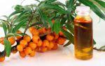 Облепиховое масло для сосков после кормления