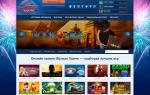 Как играть в казино онлайн Вулкан Удачи 777?