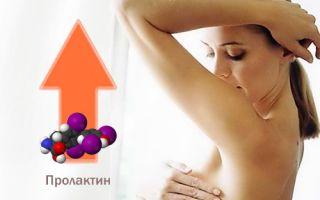 Причины и симптомы низкого пролактина у женщин, способы повышения до нормы
