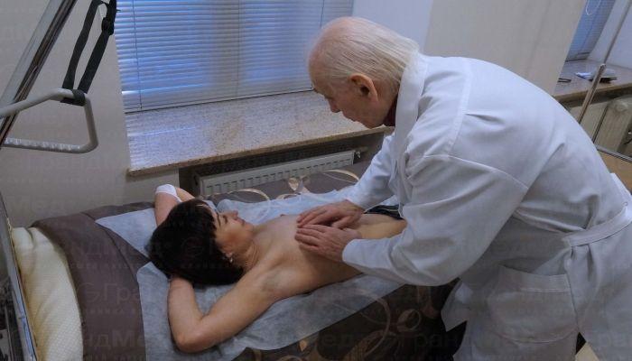 Обследование груди до операции