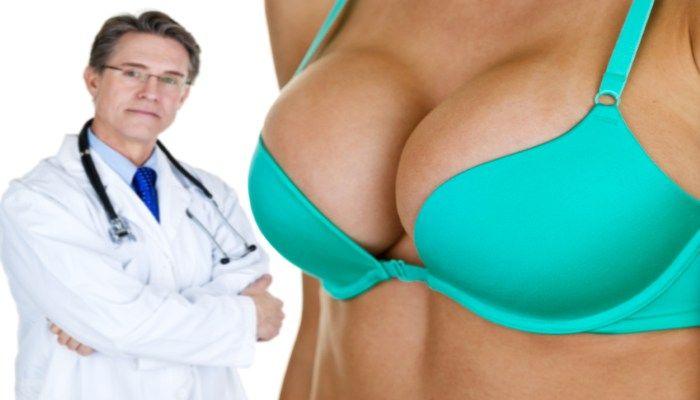 Большой объем груди